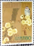 Sellos de Asia - Japón -  Scott#3019 intercambio, 0,55 usd, 80 y. 2008