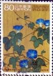 Sellos de Asia - Japón -  Scott#2956 intercambio, 1,10 usd, 80 y. 2006
