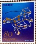 Sellos de Asia - Japón -  Scott#3563d intercambio, 0,90 usd, 80 y. 2013