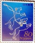 Sellos de Asia - Japón -  Scott#3563i intercambio, 0,90 usd, 80 y. 2013