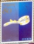 sellos de Asia - Japón -  Scott#3563j intercambio, 0,90 usd, 80 y. 2013