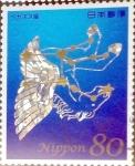 Stamps Japan -  Scott#3449e intercambio, 0,90 usd, 80 y. 2012