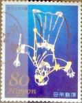 sellos de Asia - Japón -  Scott#3449h intercambio, 0,90 usd, 80 y. 2012
