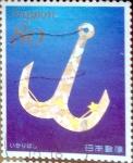 Sellos de Asia - Japón -  Scott#3449j intercambio, 0,90 usd, 80 y. 2012