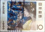 Sellos de Asia - Japón -  Scott#879 intercambio, 0,25 usd, 10 y. 1966
