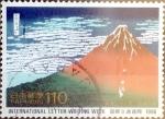 Stamps Japan -  Scott#2545 intercambio, 0,75 usd, 110 y. 1996