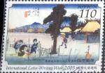 Stamps Japan -  Scott#2939 intercambio, 1,40 usd, 110 y. 2005