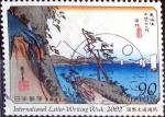 Sellos de Asia - Japón -  Scott#2538 intercambio, 1,10 usd, 90 y. 2002