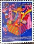 Sellos de Asia - Japón -  Scott#2649 intercambio, 0,40 usd, 80 y. 1998