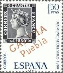 Sellos de Europa - España -  ESPAÑA 1968 1869 Sello Nuevo Dia Mundial del Sello Galicia Puebla