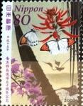 Sellos de Asia - Japón -  Scott#2870 intercambio, 1,10 usd, 80 y. 2003