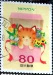 Sellos de Asia - Japón -  Scott#3400a intercambio, 0,90 usd, 80 y. 2012