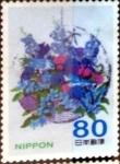 Sellos de Asia - Japón -  Scott#3400d intercambio, 0,90 usd, 80 y. 2012