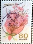 Sellos de Asia - Japón -  Scott#3400c intercambio, 0,90 usd, 80 y. 2012