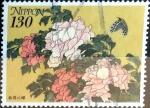 Sellos de Asia - Japón -  Scott#2714 intercambio, 0,70 usd, 130 y. 1999