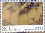 Sellos de Asia - Japón -  Scott#3416 intercambio, 0,90 usd, 80 y. 2012