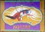 Sellos de Asia - Japón -  Scott#3174 intercambio, 0,90 usd, 80 y. 2009