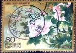 Sellos de Asia - Japón -  Scott#3219b intercambio, 0,90 usd, 80 y. 2010