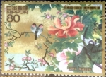 Stamps Japan -  Scott#3219c intercambio, 0,90 usd, 80 y. 2010