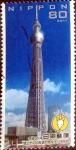Stamps Japan -  Scott#3322 intercambio, 0,90 usd, 80 y. 2011