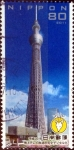 Stamps Japan -  Scott#3322 intercambio, 0,90 usd, 80 y. 2011