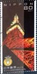 Sellos de Asia - Japón -  Scott#3323 intercambio, 0,90 usd, 80 y. 2011