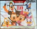 Stamps Japan -  Scott#3573g intercambio, 1,25 usd, 80 y. 2013