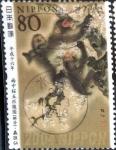 Sellos del Mundo : Asia : Japón : Scott#2885 intercambio, 1,00 usd, 80 y. 2004