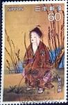 Sellos del Mundo : Asia : Japón : Scott#1503 intercambio, 0,30 usd, 60 y. 1983