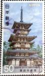 Stamps Japan -  Scott#1272 intercambio, 0,20 usd, 50 y. 1976