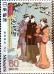 Sellos del Mundo : Asia : Japón : Scott#1488 intercambio, 0,30 usd, 60 y. 1982