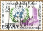 Sellos de Europa - España -  NACIONES UNIDAS - Emblema y Sede