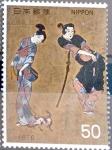 Sellos del Mundo : Asia : Japón : Scott#1258 intercambio, nf2b 0,20 usd, 50 y. 1976