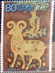 Sellos de Asia - Japón -  Scott#2855 intercambio, 1,00 usd, 80 y. 2003