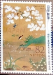 Sellos del Mundo : Asia : Japón : Scott#3671 intercambio, 1,25 usd, 82 y. 2014