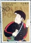 Sellos del Mundo : Asia : Japón : Scott#3324 intercambio, 0,90 usd, 80 y. 2011