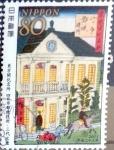 Sellos del Mundo : Asia : Japón : Scott#3325 intercambio, 0,90 usd, 80 y. 2011