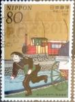 Sellos de Asia - Japón -  Scott#3326 intercambio, 0,90 usd, 80 y. 2011