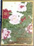 Sellos de Asia - Japón -  Scott#3112a m1b intercambio, 0,60 usd, 80 y. 2009