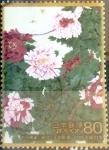 Sellos de Asia - Japón -  Scott#3112a intercambio, 0,60 usd, 80 y. 2009
