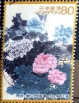 Sellos del Mundo : Asia : Japón : Scott#3112b intercambio, 0,60 usd, 80 y. 2009
