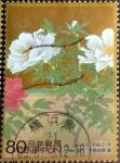 Sellos del Mundo : Asia : Japón : Scott#3112f intercambio, 0,60 usd, 80 y. 2009