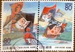 Sellos del Mundo : Asia : Japón : Scott#Z318a intercambio, 1,75 usd, 2x80 y. 1999