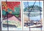 Sellos del Mundo : Asia : Japón : Scott#Z460yZ461 intercambio, 1,00 usd, 2x50 y. 2001