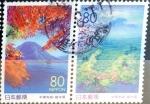 Sellos del Mundo : Asia : Japón : Scott#Z276a intercambio, 1,75 usd, 2x80 y. 1999