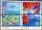 Stamps : Asia : Japan :  Scott#Z276a intercambio, 1,75 usd, 2x80 y. 1999