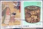 Stamps : Asia : Japan :  Scott#2212a intercambio, 1,25 usd, 2x62 y. 1993