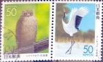 Stamps : Asia : Japan :  Scott#Z340+Z341 mxb intercambio, 1,00 usd, 2x50 y. 1999