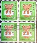 Stamps : Asia : Japan :  Scott#1410x4 intercambio, 0,80 usd, 4x20 y. 1980