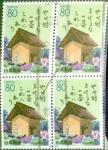 Stamps : Asia : Japan :  Scott#Z145x4 intercambio, 3,00 usd, 4x80 y. 1994